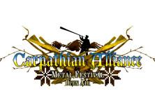 FMS bands confirmed Carpathian Alliance 2013!